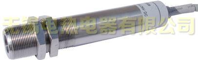 WX-300AW在线红外测温仪微波专用型