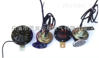 DLEC2-100,DLEC2-150,DLEC2-200矿用电子喇叭