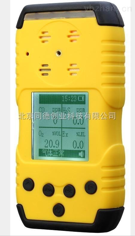 便攜式四合一氣體檢測儀 四合一氣體報警儀
