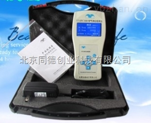 PM2.5 PM10甲醛 溫濕度 三合一檢測儀