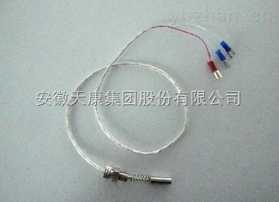 WZPM-201 WZCM-201端面热电阻 安徽天康