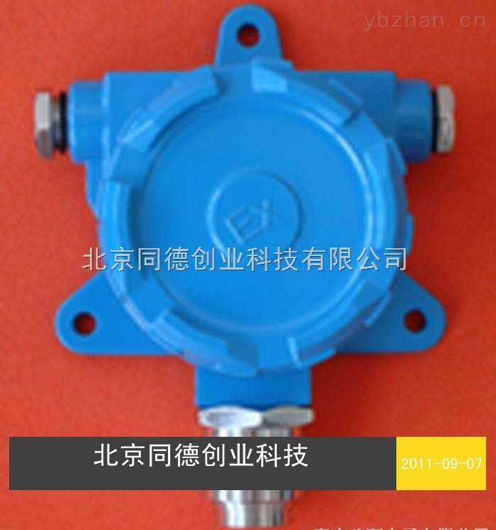在線式臭氧檢測儀/固定式臭氧檢測儀/在線式臭氧測定儀/空氣中臭氧檢測儀