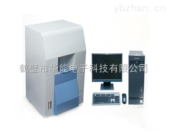 HNGYFX-613型自动工业分析仪 煤工业分析仪器