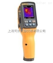 福禄克Fluke VT04可视红外测温仪