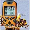 新款中德博恩GPS测亩仪20A带存储的面积测量仪