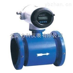 LDE-硫酸流量計價格,廠家
