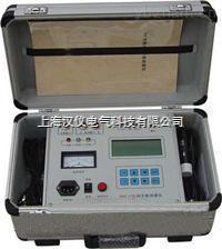 便携式动平衡测试仪PHY系列