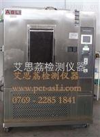 黑龙江光伏太阳能湿热循环试验箱 规格||厂家