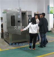 東莞AG8亚游集团 pct複合材料試驗箱維修||