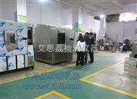 北京 pct复合材料试验箱?