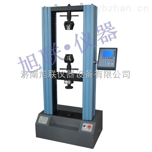 测焊接板材拉力试验机-焊接板材的拉伸强度测试机仪器厂家直销