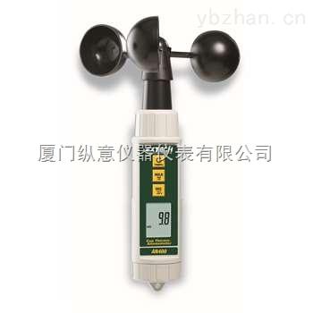 Extech AN400转杯风速仪(IP65)