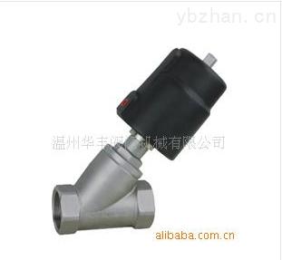 卫生气动角座阀 气动隔膜阀 蒸汽角座阀