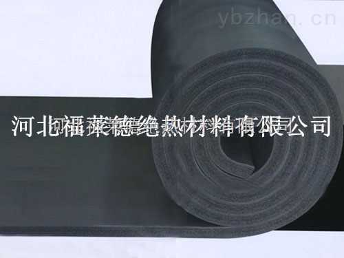 【B1级B2级橡塑保温板】