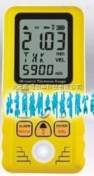 AR-860 聲波測厚儀/便攜式測厚儀