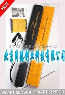 手持式金屬探測器/手持式金屬檢測儀
