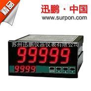 数显电压表