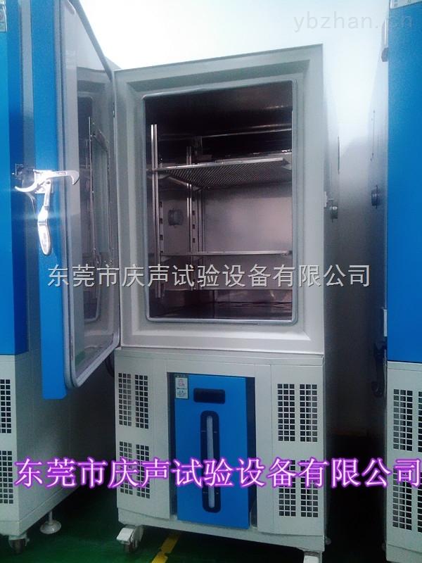 上海高低温交变实验箱