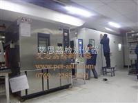 柳州 Pct老化試驗箱 |老化實驗機|標準|