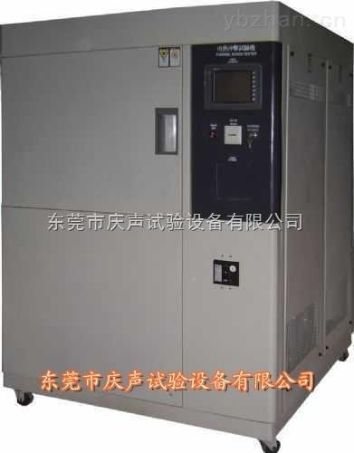 冷热冲击试验箱-气体式