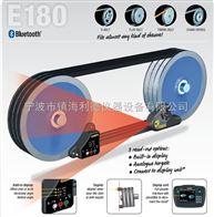 E180激光皮带轮对中仪E180