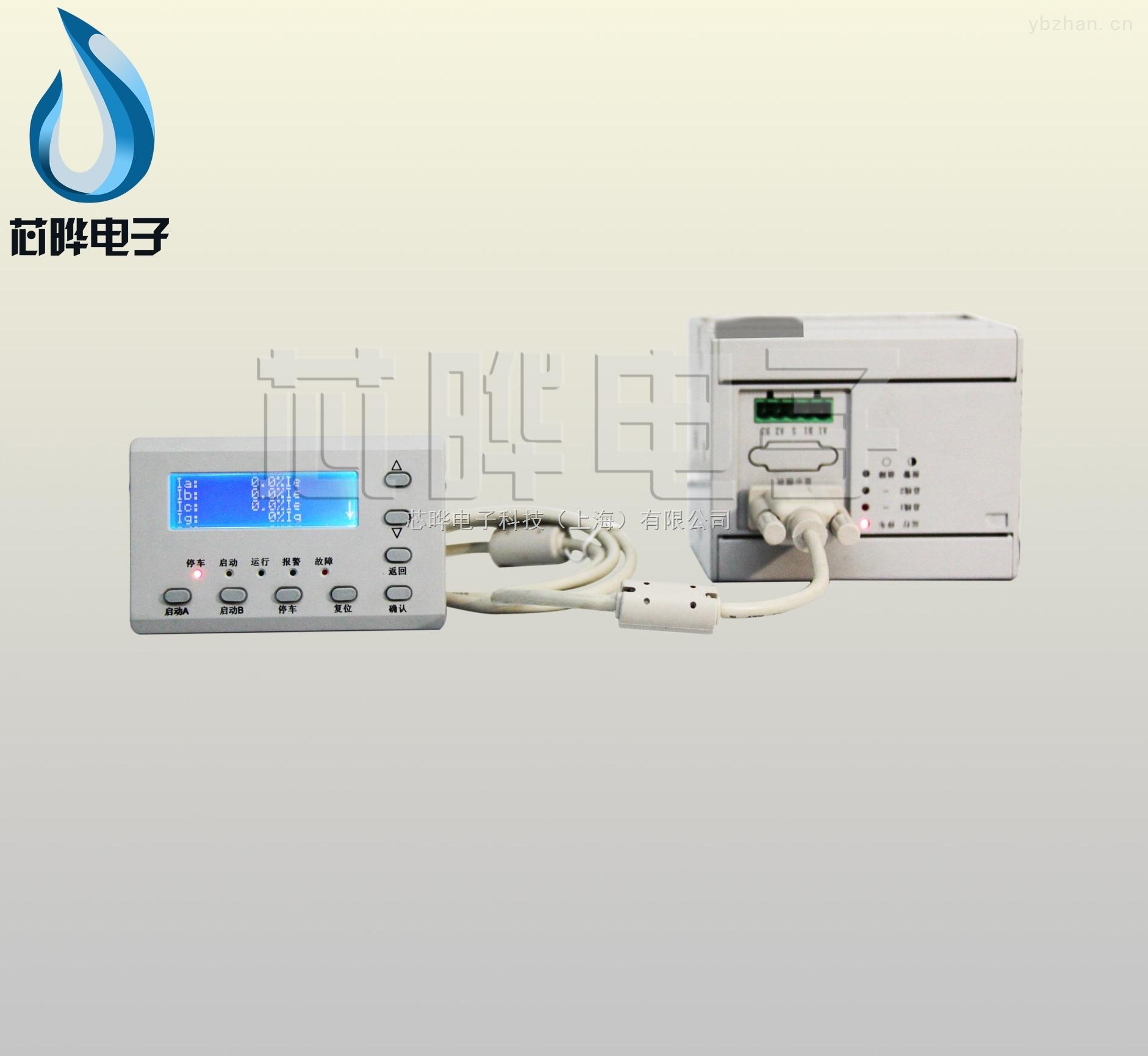 hd5105电动机智能保护器