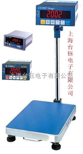 可以有报警功能电子秤  英展EX2001-75kg电子秤价格