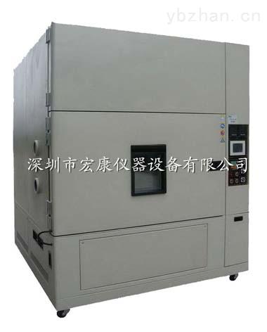 深圳二箱冷热冲击试验箱厂家