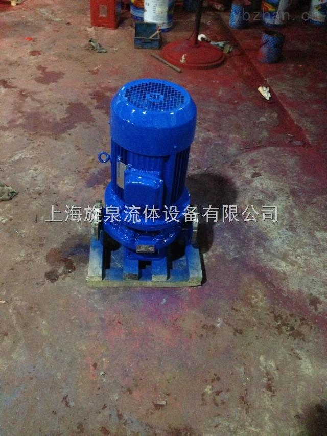 供应ISG50-250(I)A小型管道泵