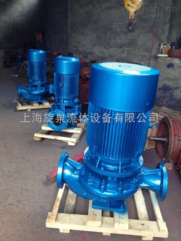 供应ISG50-200(I)A微型管道泵 离心管道泵 家用热水管道泵