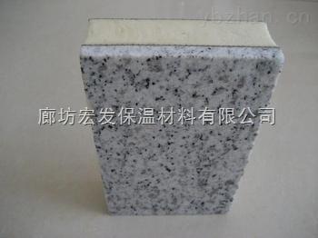天津-外墙保温装饰一体板-挤塑保温装饰一体板价格