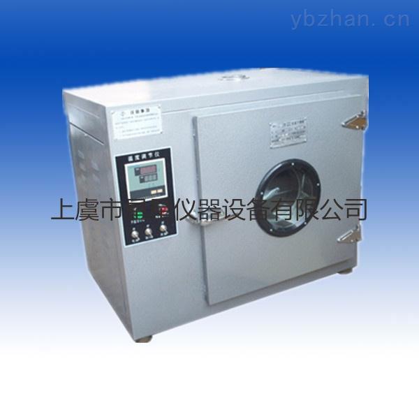 101YA-1-远红外鼓风干燥箱/实验室干燥箱/低温干燥箱