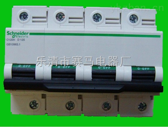 施耐德c120h d80a|4p小型断路器|脱扣电流80a