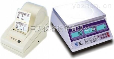30公斤帶打印電子秤/30公斤條碼打印電子稱