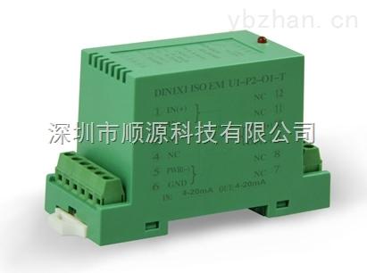 DIN 2X2 ISOu-p-o-真有效值變送器真有效值放大器真有效值信號隔離器