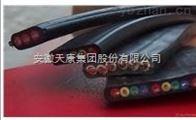 YB3*35 YBZ3*70安徽天康橡套扁平電纜