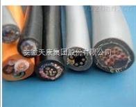 CKEF90/NA安徽天康耐火船用电缆