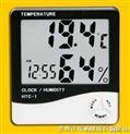 HTC-1电子温湿度计