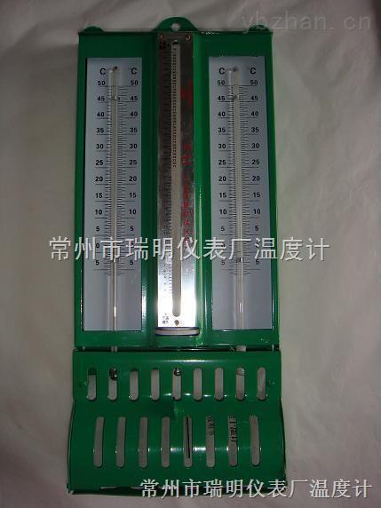 气象教学-36-+46℃高精度0.2℃干湿球温度计
