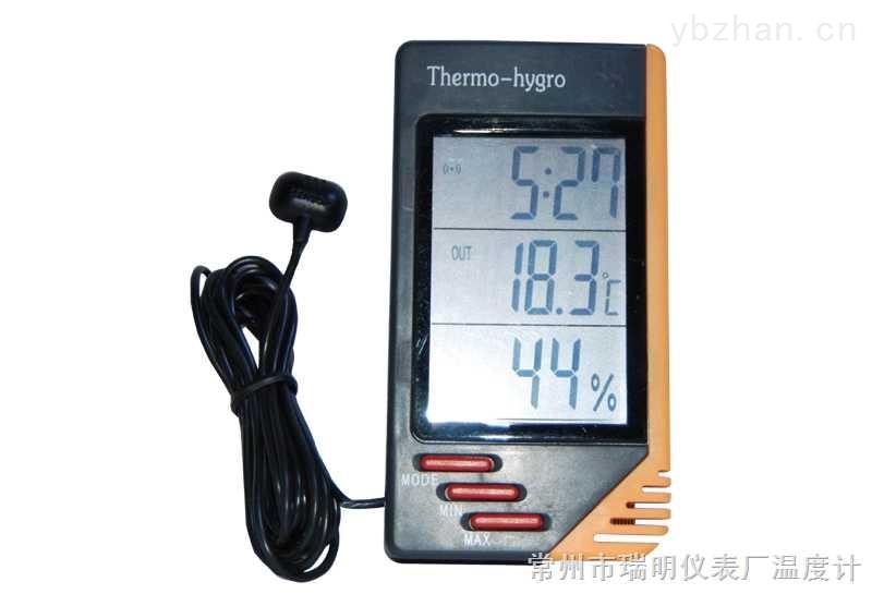 lt-1数字温湿度计
