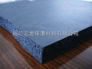 销售新型B2级橡塑保温板