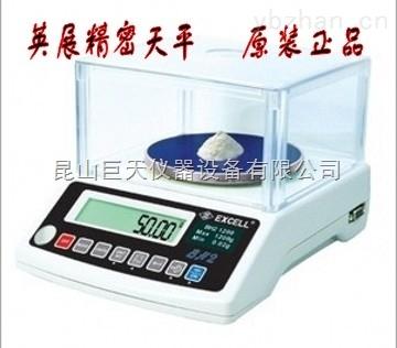 上海600克天平秤称