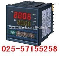LU-901K两回路测控仪