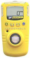 防水型硫化氫檢測儀GAXT-H加拿大BW