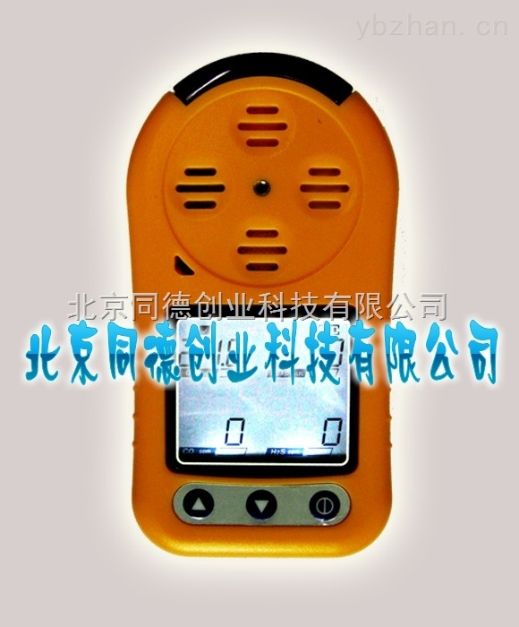 可燃氣體檢漏儀/可燃氣體檢測/便攜式可燃氣體報警儀