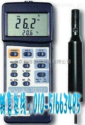 氧濃度計/水中氧分析儀/溶氧儀