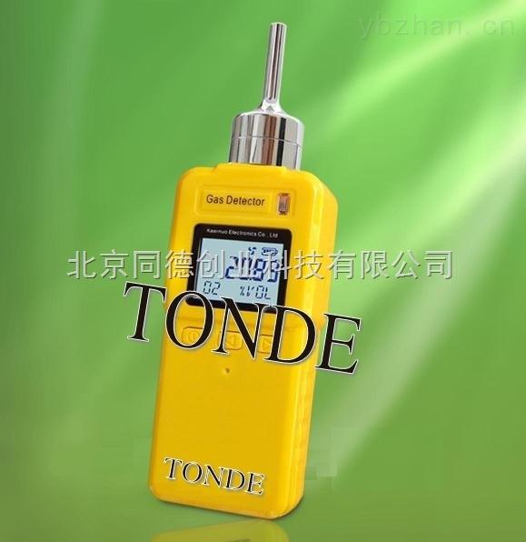 泵吸式環氧乙烷檢測儀/便攜式環氧乙烷報警儀/泵吸式氣體報警儀