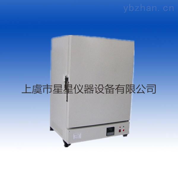 402-2AC-熱老化實驗箱