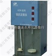 半自动定氮仪用于硬水测试的不稳定性