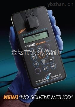 TD-500D-便攜式測油儀(手持式油份濃度測定儀)